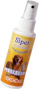 矽寵寵物專用抗菌除臭噴霧